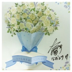 NAO nataliya 公式ブログ/♪ありがとう♪ 画像2