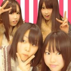 浜野彩花 公式ブログ/ららぽーと 画像1