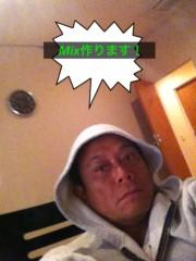 伊津野亮 公式ブログ/ラジオを聴いてくれてる?・・ 画像1