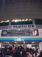 あらいすみれ 公式ブログ/東京ドーム 画像1