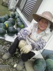 あらいすみれ 公式ブログ/スイカおばあちゃん 画像2