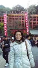 あらいすみれ 公式ブログ/祐徳稲荷神社 画像1