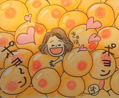 あらいすみれ 公式ブログ/いくら風呂 画像2