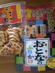 あらいすみれ 公式ブログ/九州土産 画像1