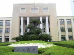 あらいすみれ 公式ブログ/佐賀県庁ばい 画像1