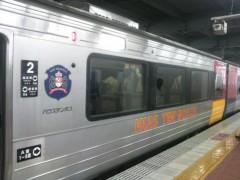 あらいすみれ 公式ブログ/九州へ 画像2
