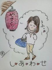 あらいすみれ 公式ブログ/お腹すきすきだもん! 画像1