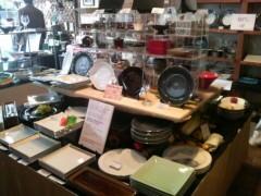 あらいすみれ 公式ブログ/有田陶器市5 日目 画像1