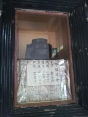 あらいすみれ 公式ブログ/タヌキが茶釜に 画像1
