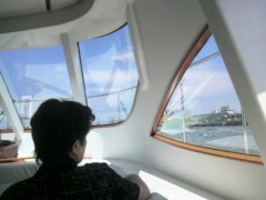 あらいすみれ 公式ブログ/お船で 画像1