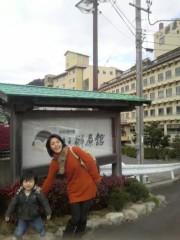 あらいすみれ 公式ブログ/日本三名泉♪ 画像1