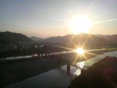 あらいすみれ 公式ブログ/キラキラ仁淀川 画像1