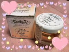 あらいすみれ 公式ブログ/○○о○入り蜂蜜 画像1