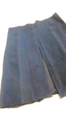 あらいすみれ 公式ブログ/スカート 画像1