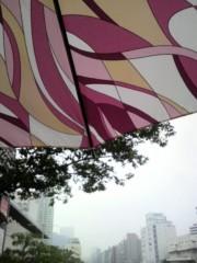 あらいすみれ 公式ブログ/雨でも嬉しい訳 画像1