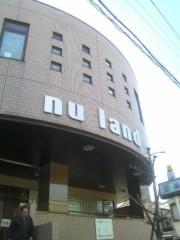 あらいすみれ 公式ブログ/ヌーランド 画像1