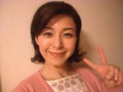 あらいすみれ 公式ブログ/大満足! 画像1