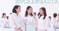 あらいすみれ 公式ブログ/24時間テレビ 画像1