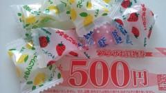 あらいすみれ 公式ブログ/500円 画像1