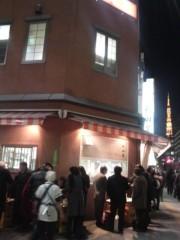 あらいすみれ 公式ブログ/秋田屋さん 画像3