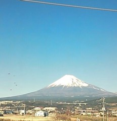 あらいすみれ 公式ブログ/移動中の富士山 画像1