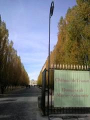 あらいすみれ 公式ブログ/ヴェルサイユ宮殿 画像3