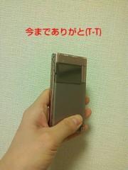 あらいすみれ 公式ブログ/やっとスマホ(^o^;) 画像1