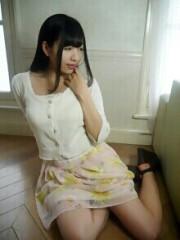 里谷明莉 公式ブログ/いよいよ受付開始! 画像2