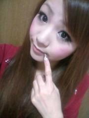 大槻アイカ 公式ブログ/明日★ 画像1