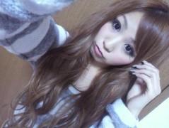 大槻アイカ 公式ブログ/たーだいま 画像1
