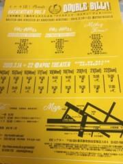 峯崎雄太 公式ブログ/舞台チケット予約受け付けてます! 画像2