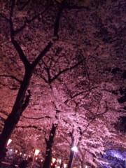 本田かすみ 公式ブログ/お花見♫ 画像1
