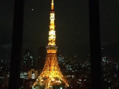 本田かすみ 公式ブログ/東京タワー♡ 画像1