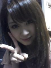 本田かすみ 公式ブログ/台風(>_<) 画像1