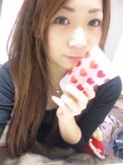 内海亜耶乃 公式ブログ/お疲れちゃんっ 画像1