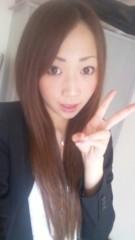 内海亜耶乃 公式ブログ/連休ボケ 画像2