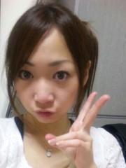 内海亜耶乃 公式ブログ/日々勉強☆ 画像1