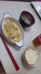 内海亜耶乃 公式ブログ/お昼ご飯☆ 画像1