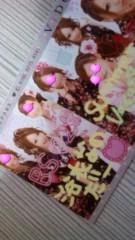 内海亜耶乃 公式ブログ/桃色片思い☆ 画像1