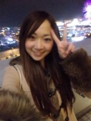 内海亜耶乃 公式ブログ/ただいま(^O^) 画像3