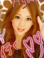 内海亜耶乃 公式ブログ/悩むー 画像1