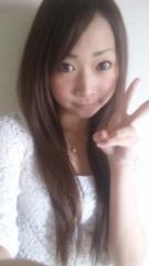 内海亜耶乃 公式ブログ/行ってきまうす♪ 画像1