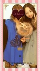 内海亜耶乃 公式ブログ/春うらら☆ 画像3