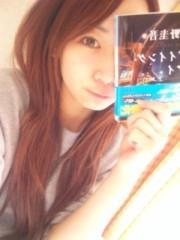 内海亜耶乃 公式ブログ/ありのまま…笑 画像2