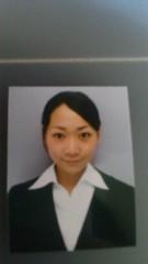 内海亜耶乃 公式ブログ/就活ルック☆ 画像1
