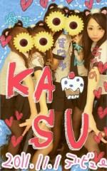 内海亜耶乃 公式ブログ/ハロウィンパーティー☆ 画像1