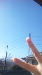 内海亜耶乃 公式ブログ/from ちば 画像1