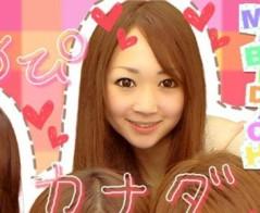 内海亜耶乃 公式ブログ/雨きらーい(T_T) 画像1