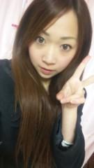 内海亜耶乃 公式ブログ/春よこいっ 画像1