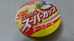 内海亜耶乃 公式ブログ/食☆ 画像1
